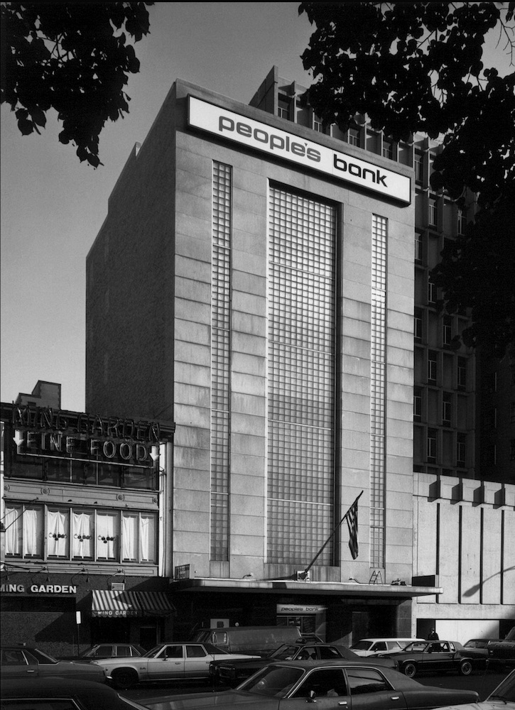 A vintage photo showing People's headquarters on Kennedy Plaza.